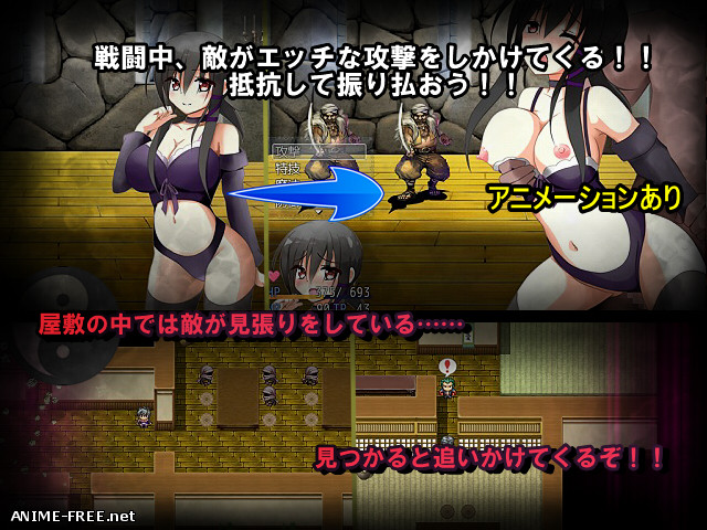 Kunoichi Lily and the Naughty Mansion [2019] [Cen] [jRPG] [JAP] H-Game