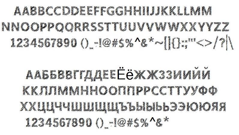 Шрифт Crosshatcher