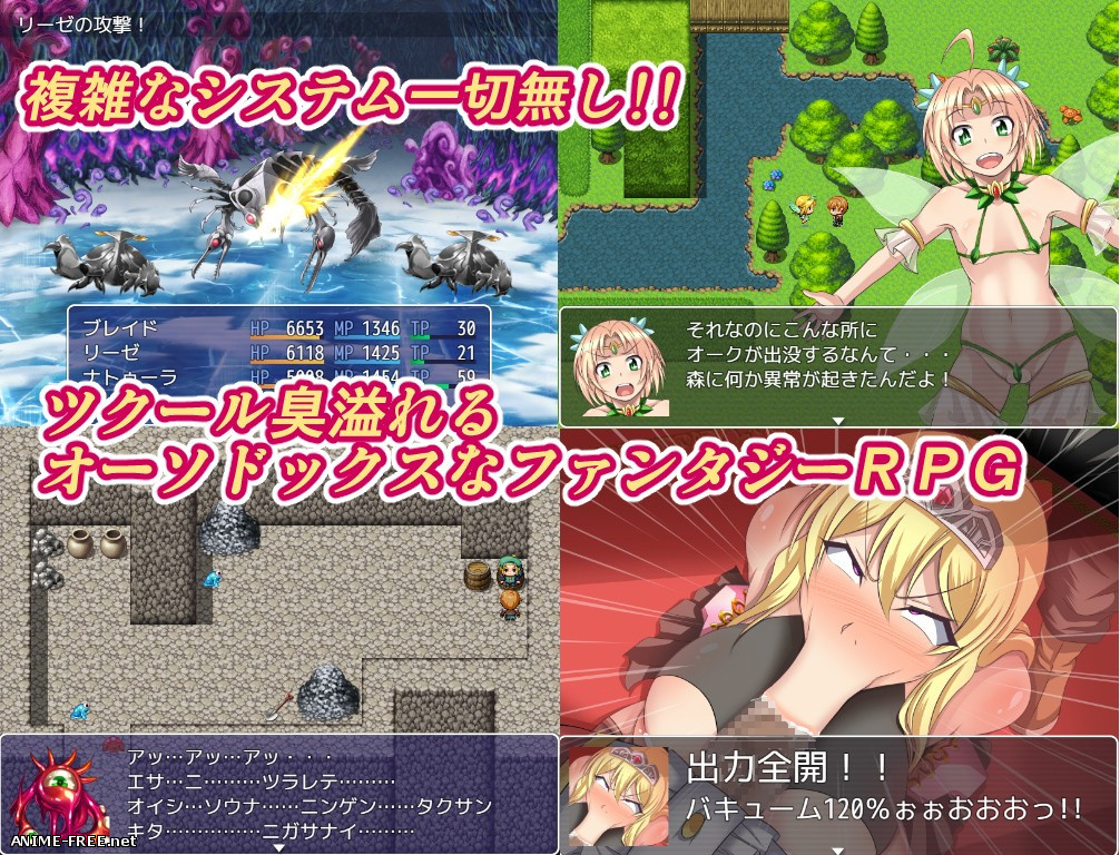 NTR Knight's Story - I Fight Without Knowing That My Beloved People Are Being Fucked [2018] [Cen] [jRPG] [ENG,JAP] H-Game