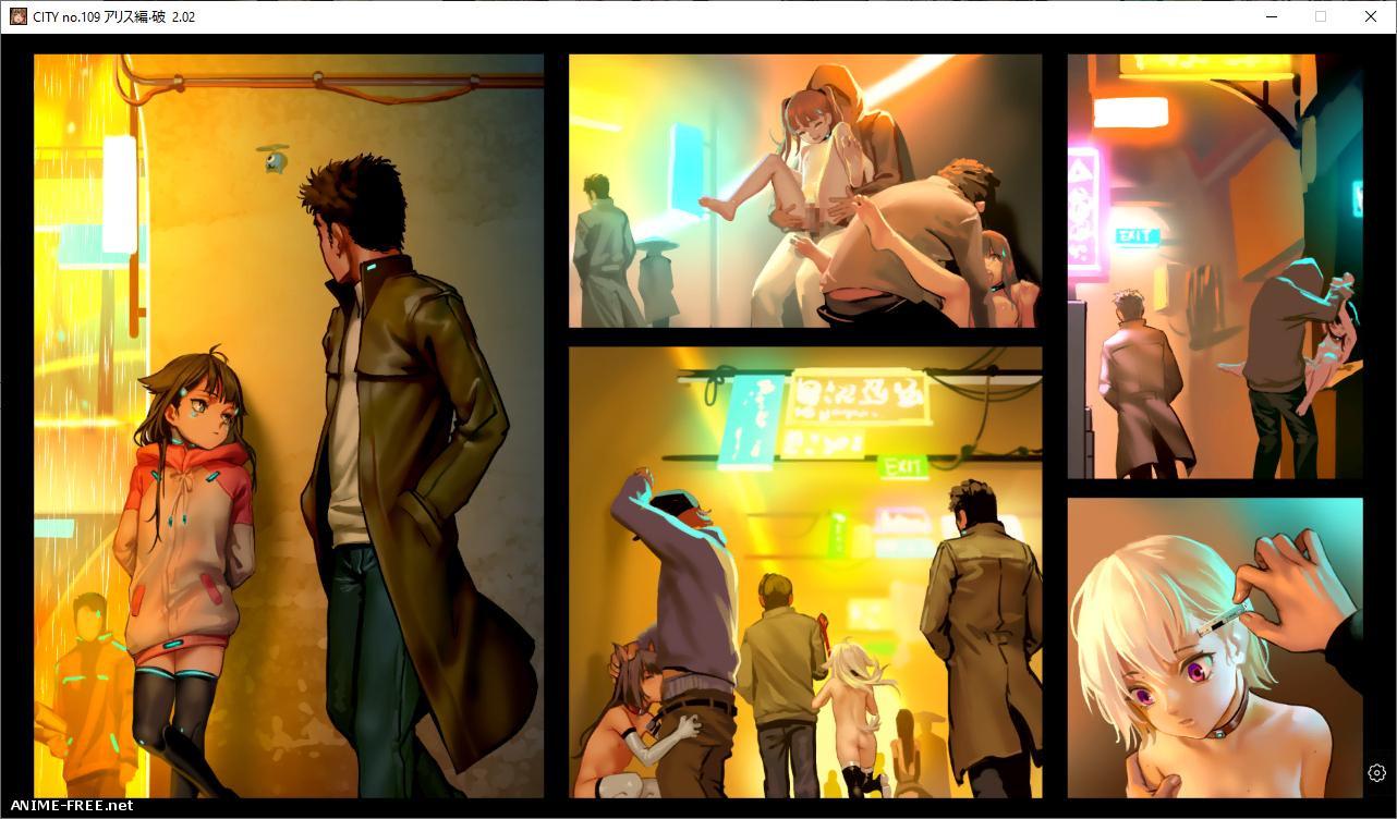 CITY no.109 - Alice - Ep.2 / Город №109. История Алисы. Эпизод 2. [2019] [Cen] [Animation, VN] [JAP] H-Game