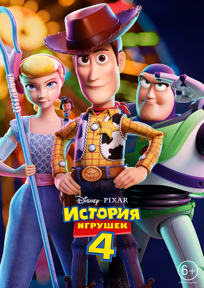История игрушек 4 / Toy Story 4 (2019) WEB-DL 1080p | HDRezka Studio
