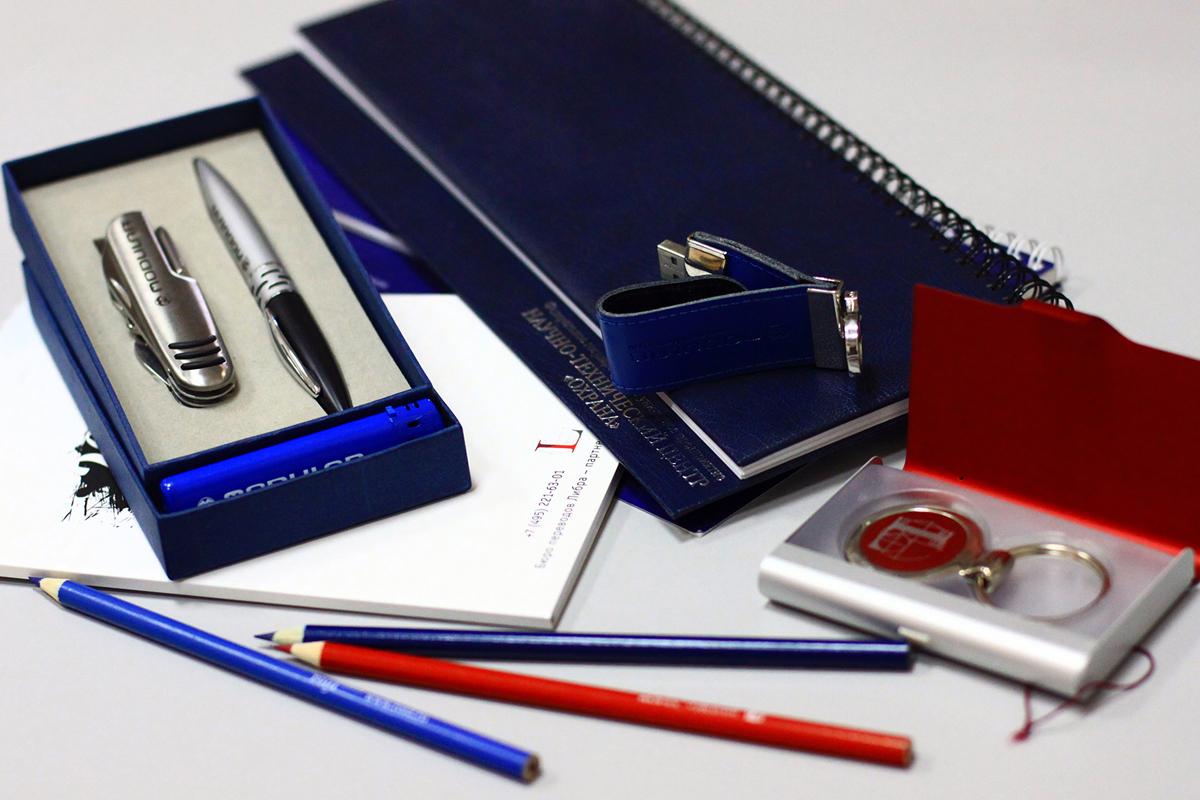 Выбор подарков для выставки: какие сувениры с нанесением окажутся более полезными
