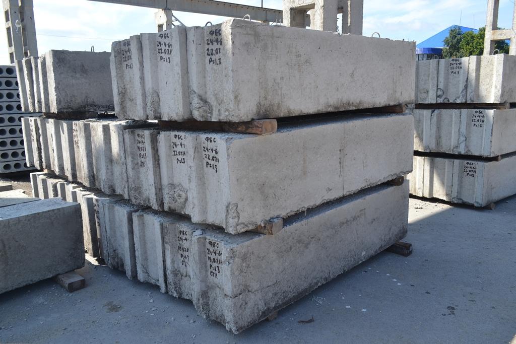 бетон блоки фбс