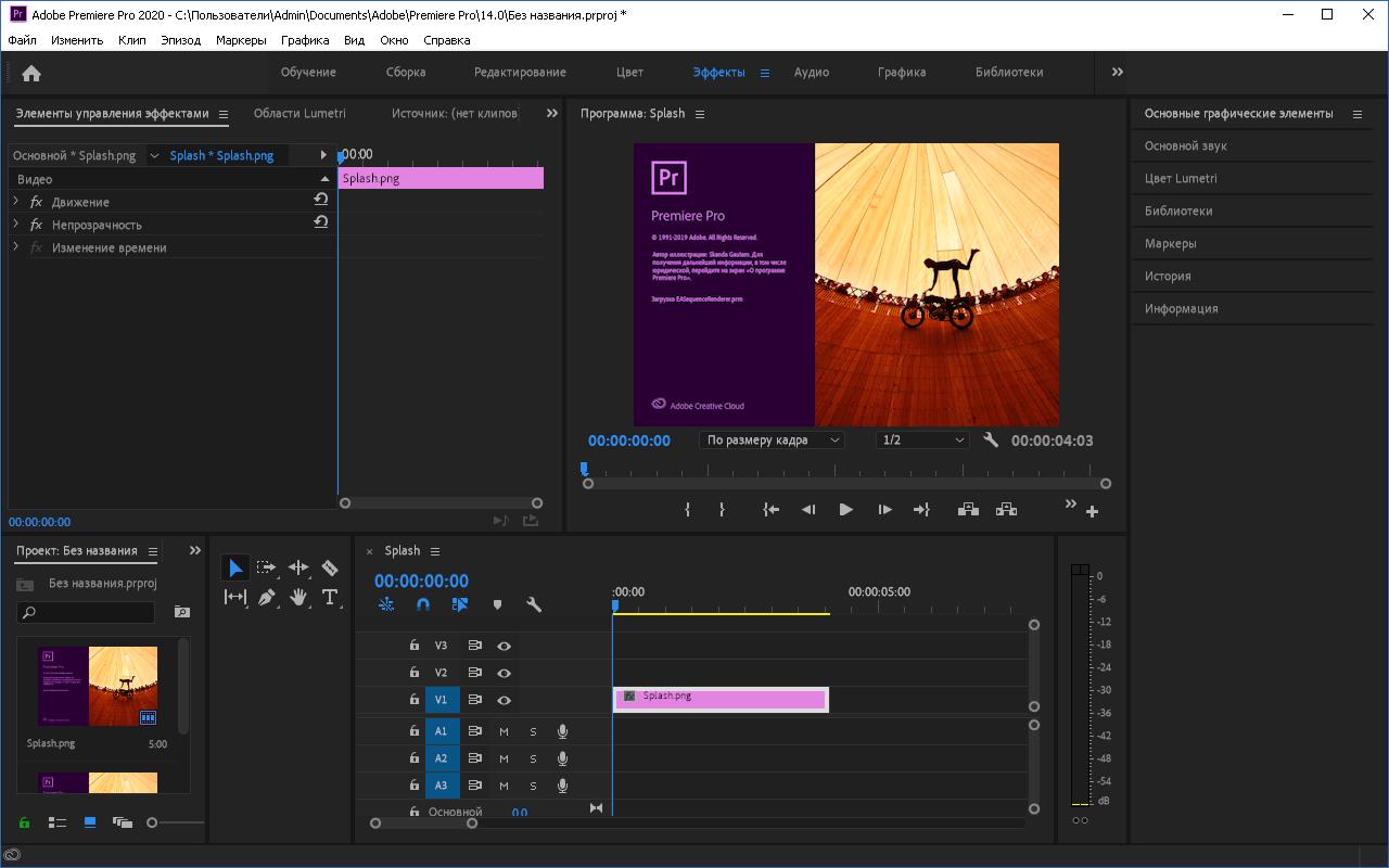 Adobe Premiere Pro CC 2020 (14.0.0.571) [x64] (2019) PC | Portable by XpucT