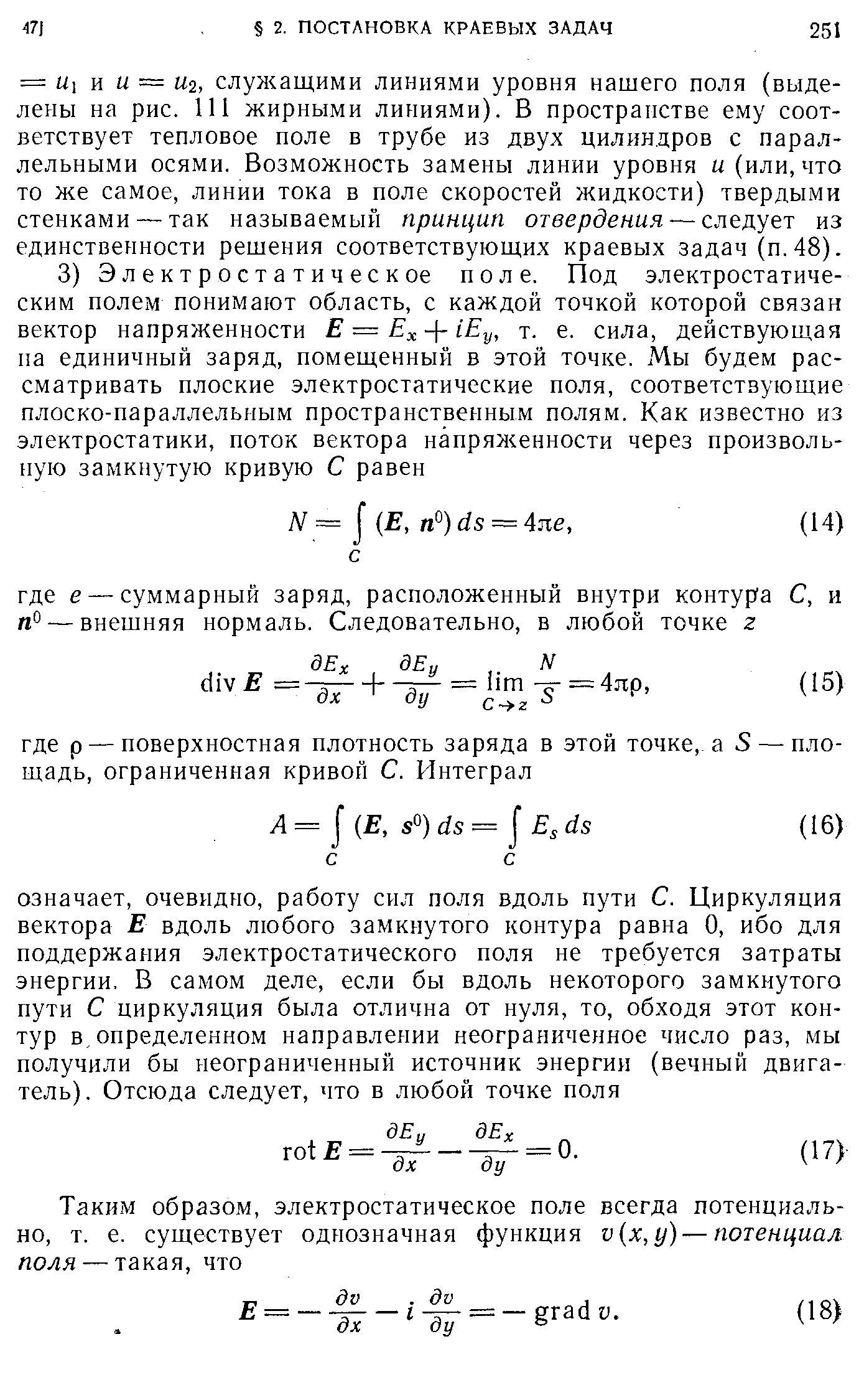 https://i5.imageban.ru/out/2019/11/14/680cb36b727123e99c96fc24bcedfcf7.jpg