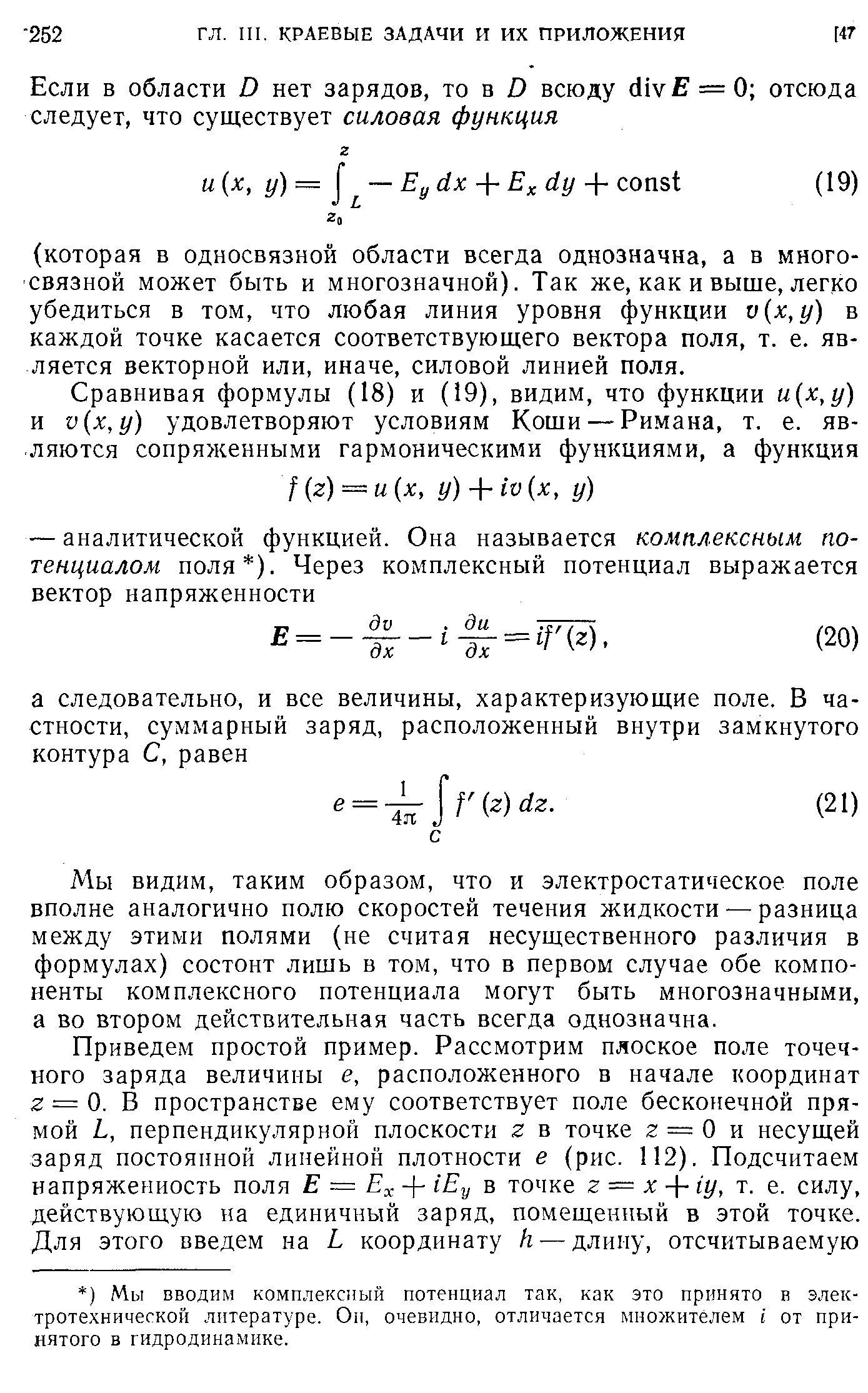 https://i5.imageban.ru/out/2019/11/14/fc8ec251c64820de6fb3f71e687748f7.jpg
