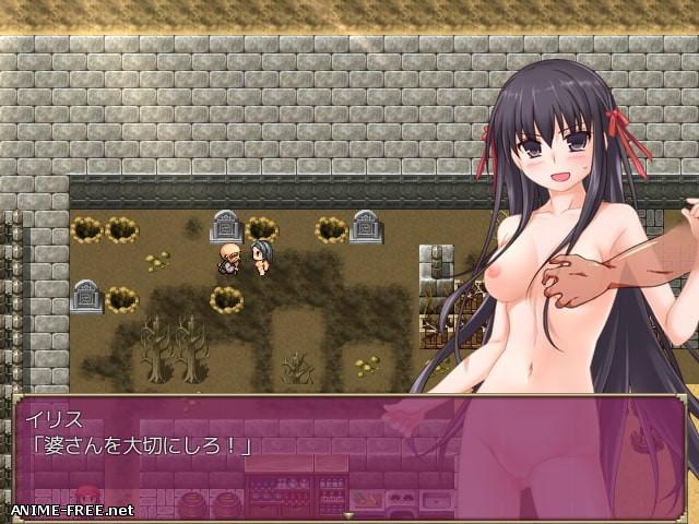 Swordswoman Iris's Erotic Exhibitionism Experience Log [2019] [Cen] [jRPG] [JAP] H-Game
