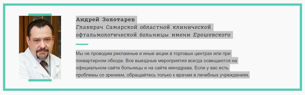 https://i5.imageban.ru/out/2019/11/30/d93e83398d9e1969a88fe22ac7b1e9a1.png