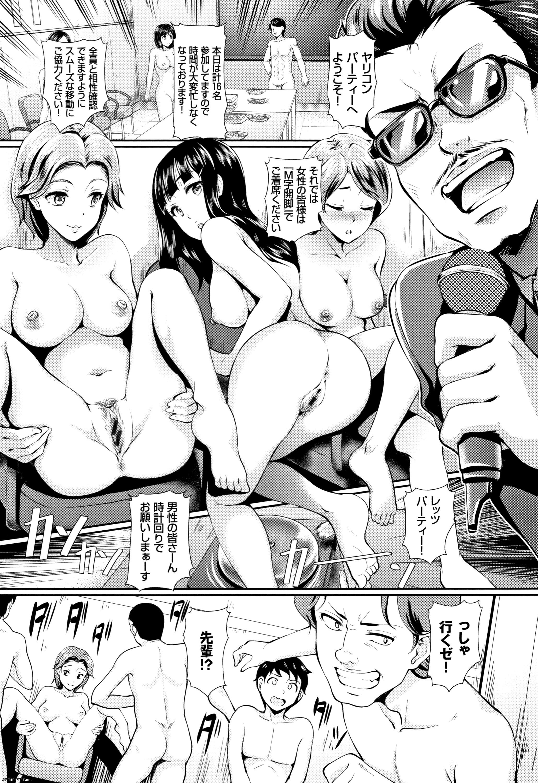 Hiroshiki / Hiro Shiki - Сборник хентай манги [Cen] [ENG,JAP] Manga Hentai