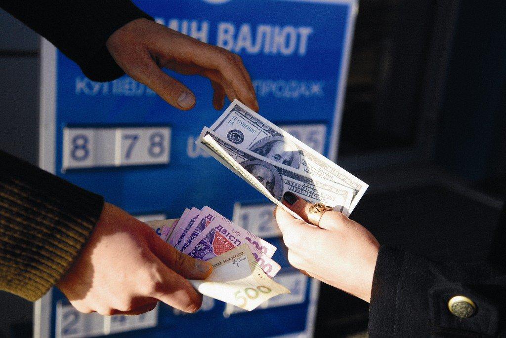 Где реально выгодно и быстро поменять валюту в Санкт-Петербурге
