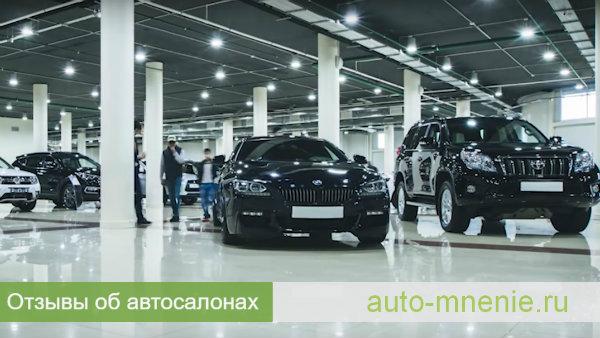 Рейтинг об автосалонах москвы автосалон автомобилей в москве