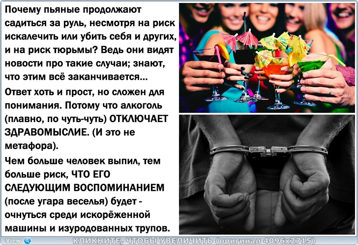 https://i5.imageban.ru/out/2019/12/11/9ccc69f9f1e6bab2b13a5ce2f3c397ad.jpg