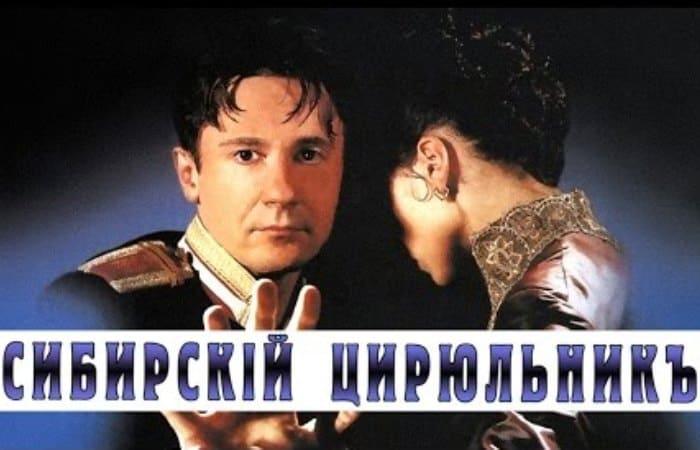 Siberian-barber-16.jpg