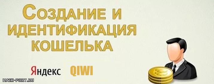 мгновенные займы на киви кошелек skip-start.ru займы через госуслуги отзывы