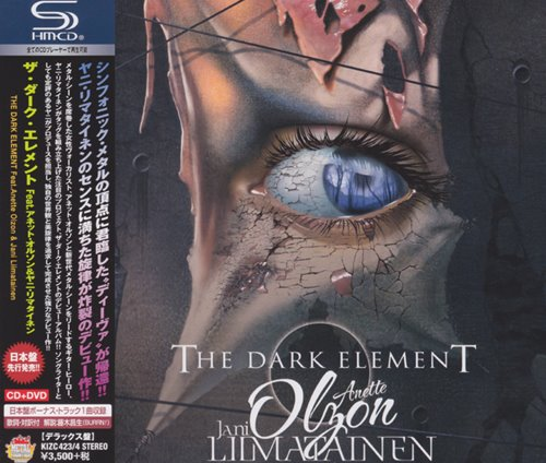 The Dark Element - The Dark Element (2017) Japanese Edition [FLAC|Lossless|image + .cue] &ltHeavy Metal, Power Metal>