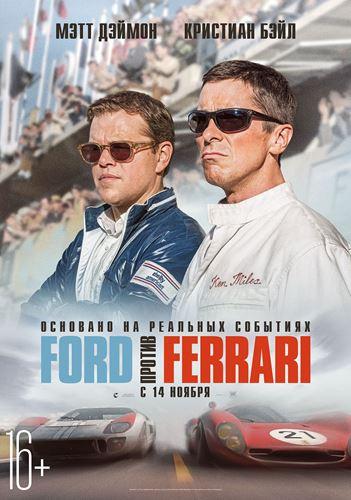 Ford против Ferrari / Ford v Ferrari (2019) WEBRip [H.264] [UKR] [Line]