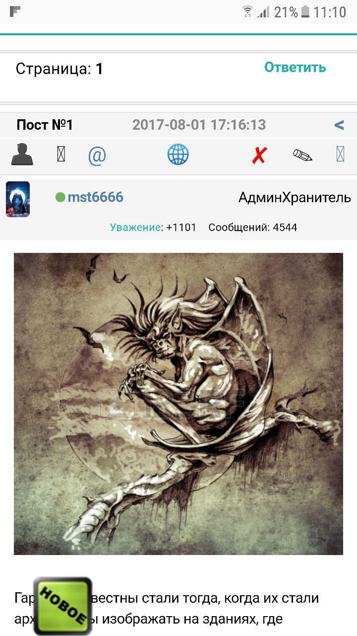 https://i5.imageban.ru/out/2020/01/10/ac747af8776a3534c6ea4725f2fdda6b.jpg
