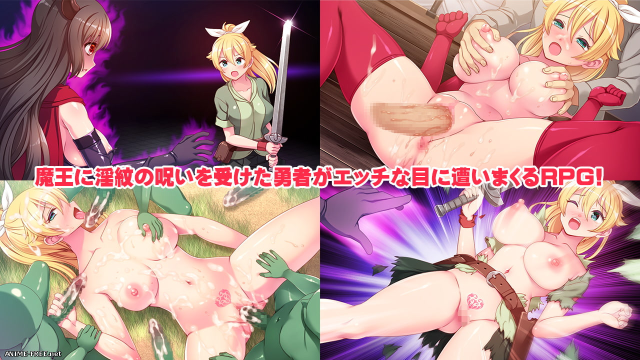 LewdCrest Hero: The Townspeople and Monsters are Always Trying To FUCK Me! [2020] [Cen] [jRPG, Action] [JAP] H-Game
