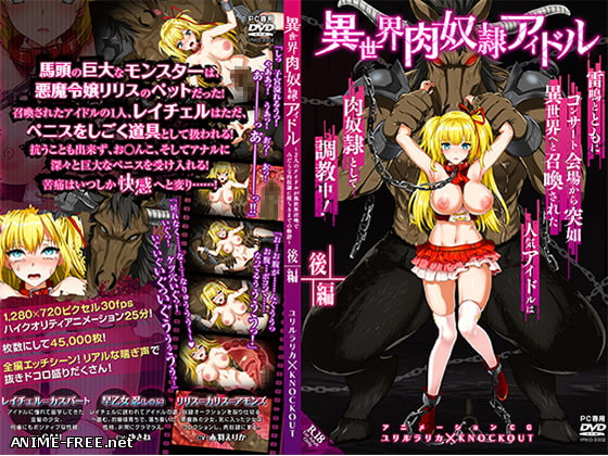 Flesh Slave Idols ~Two Idols Summoned To Another World Reduced to Flesh Slaves~ (Part 1/Part2) [Ep.1-3 + Ep.1] [JAP] [720p] Anime Hentai