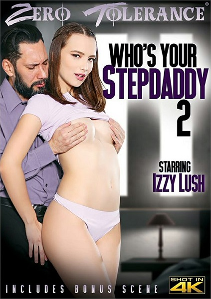Постер:Кто твой отчим 2