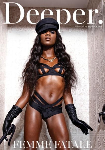 Роковая женщина  |  Femme Fatale (2020) WEB-DL