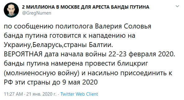 https://i5.imageban.ru/out/2020/01/21/c5414a993664236dfda188cbd51906e3.png