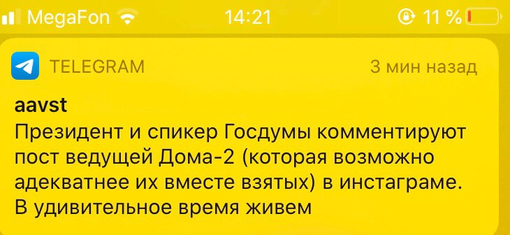 https://i5.imageban.ru/out/2020/01/21/d6596b3830fd22821e5a5e40ecba13bf.jpg