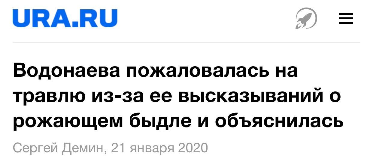 https://i5.imageban.ru/out/2020/01/21/da06a7cd9774a96524f6edfc35ce841f.jpg