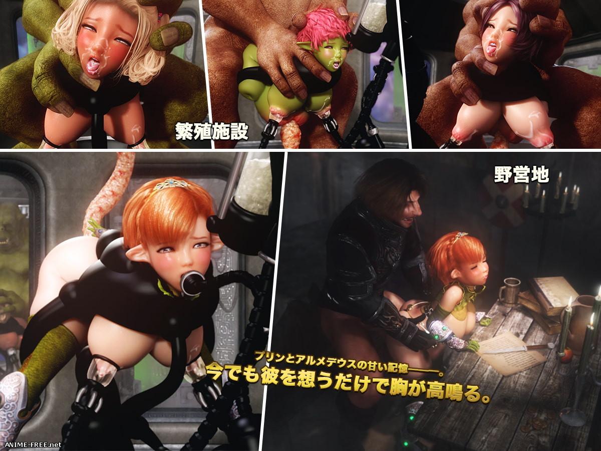 The Captive Princess Prin 2 [2020] [Cen] [HD-720p] [JAP] 3D-Hentai