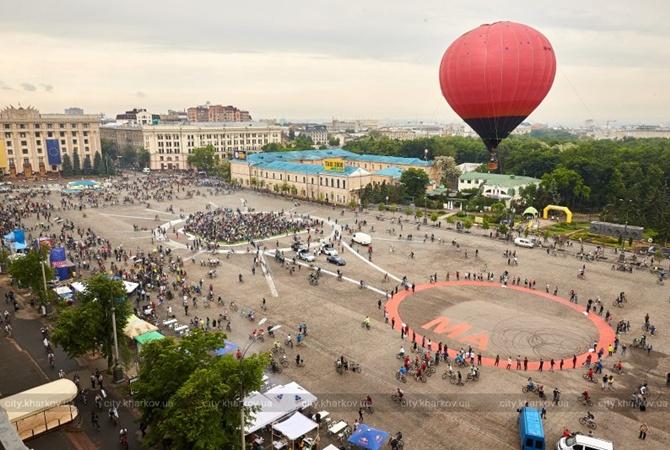 Места для отдыха в Харькове