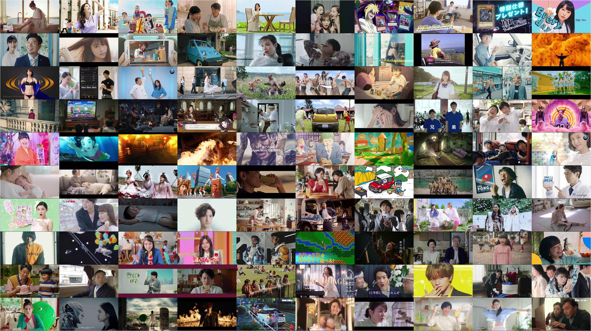 20200209.1630.1 I love Japanese TV commercials! pack (J-CM-AA00201 - AA00300).png