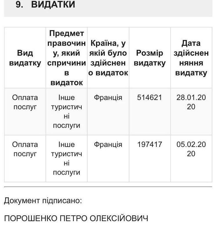 https://i5.imageban.ru/out/2020/02/11/ec7330f7c904007bd432046fd0596388.jpg