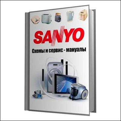 Sanyo. Схемы и сервис - мануалы