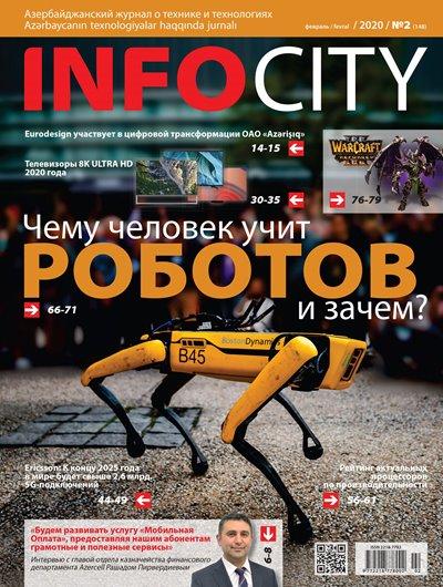 InfoCity №2 (февраль 2020)