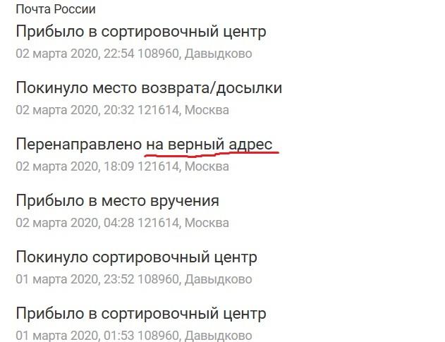 https://i5.imageban.ru/out/2020/03/03/1d286f7e10c9b275f0a60f849db8240c.jpg