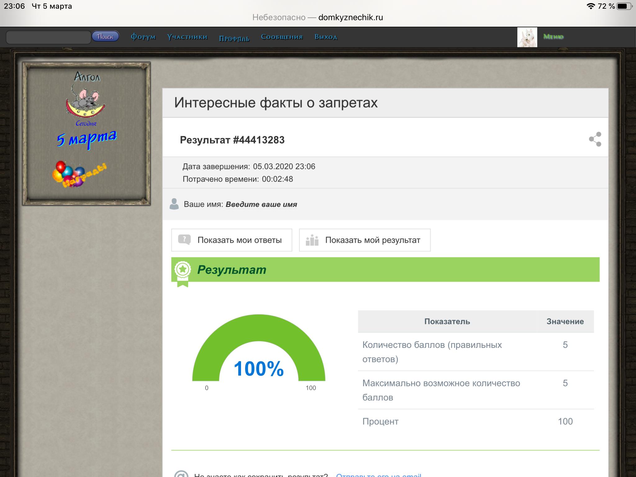 https://i5.imageban.ru/out/2020/03/05/e712315428f3912a920527f791507711.png