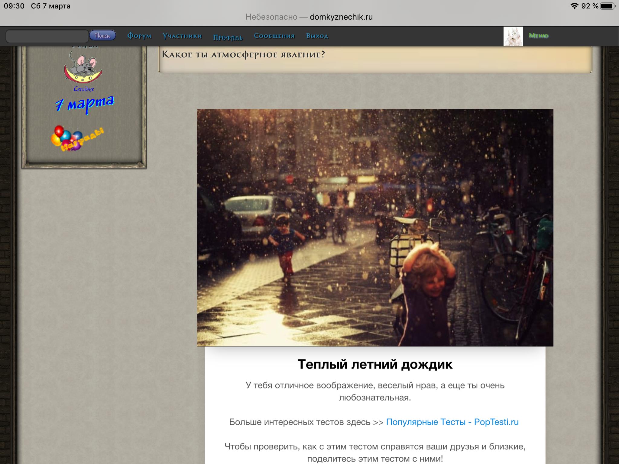 https://i5.imageban.ru/out/2020/03/07/b105c7ffa17ecba677436166bee564bd.png