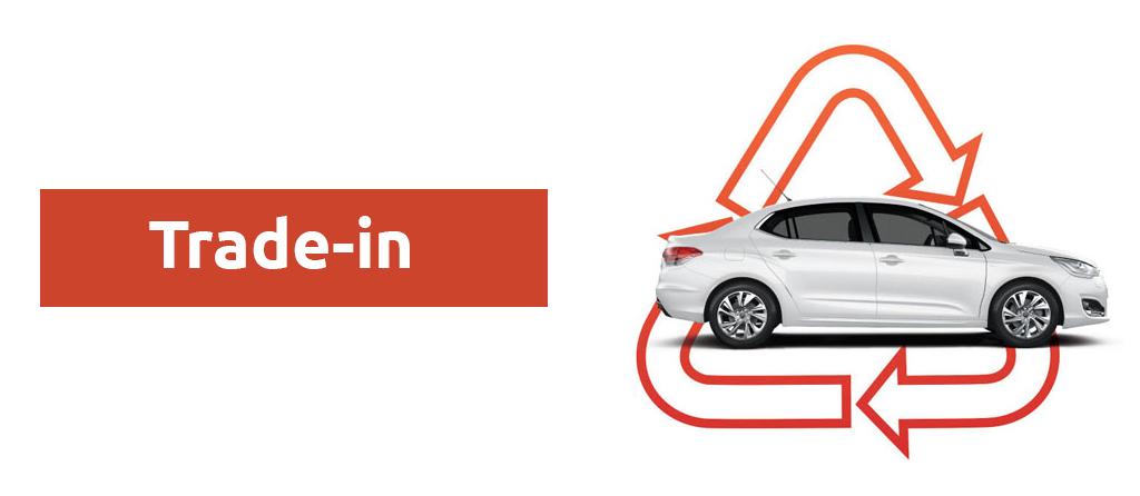 Как купить надежный автомобиль с пробегом по trade in