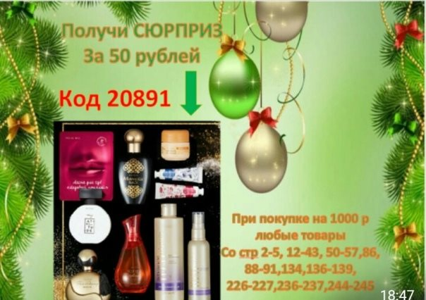 https://i5.imageban.ru/out/2020/04/08/91db468616478dbfba7519d123ab5273.jpg