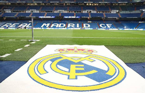 "Cadena SER: Руководство ""Мадрида"" представило 2 плана по сокращению зарплат футболистам"