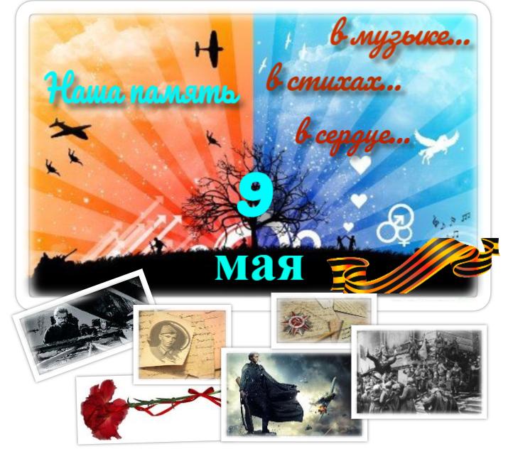 https://i5.imageban.ru/out/2020/04/25/0938fa9587f3b41f5756b9abeb1b856e.png