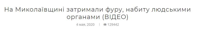 https://i5.imageban.ru/out/2020/05/05/de6756088f26daf585fd73f81b679e60.jpg