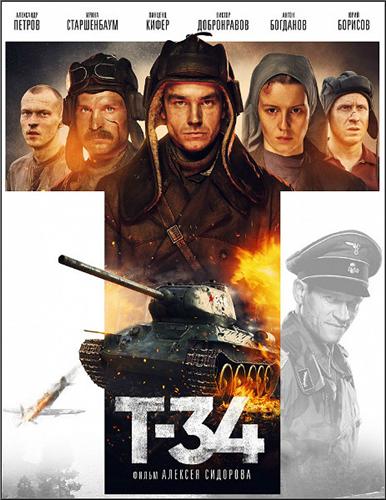 Т-34 (2018) HDTV 1080p от Generalfilm | Полная версия
