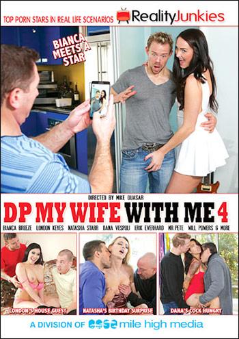 Дуплет для моей жены со мной 4 / DP My Wife With Me 4 (2014) WEB-DL 1080p |