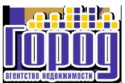 """Агентство недвижимости """"Город"""""""
