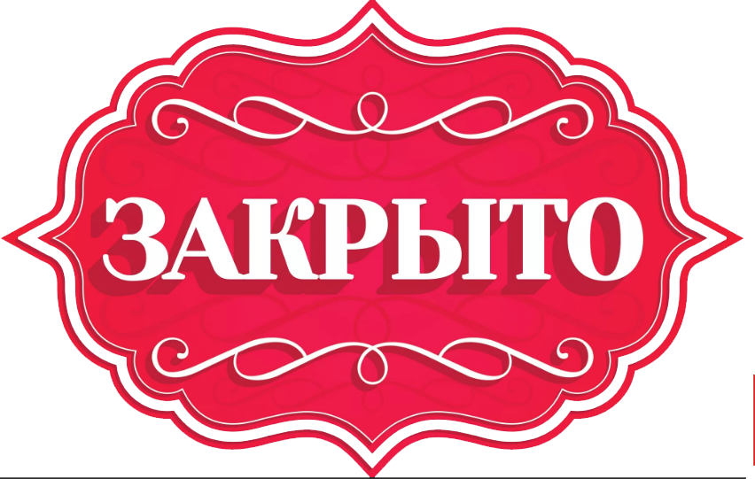 https://i5.imageban.ru/out/2020/06/02/e6550b50f8b978f9e907e71023a1e6ba.png