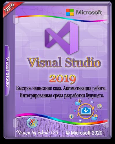 Microsoft Visual Studio 2019 Enterprise 16.6.0 (Offline Cache, Unofficial) [2020, Ru/En]
