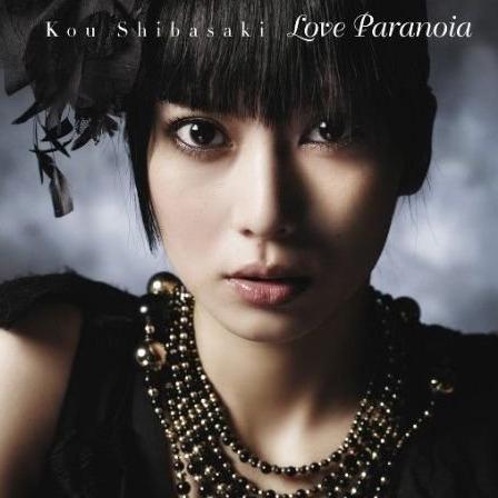 20200615.0949.3 Kou Shibasaki - Love Paranoia (DVD) cover.jpg