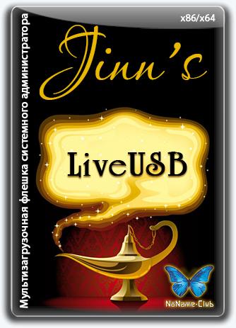 Конструктор Jinn'sLiveUSB 8.11 by Eagle123 [Ru/En] [Авторская раздача]