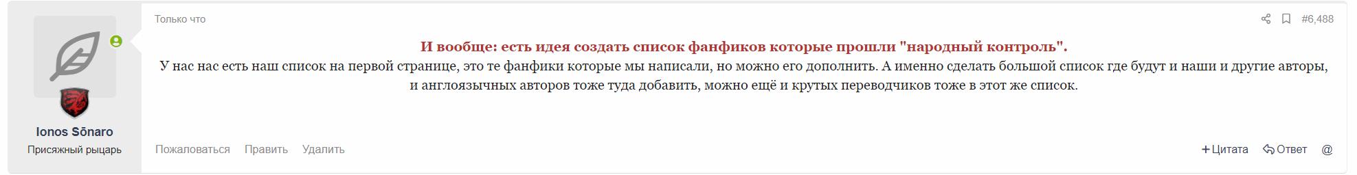 https://i5.imageban.ru/out/2020/06/24/a6ec83e8ce744368d442d77a43d06b2b.png